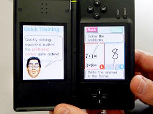Nintendo%20DS